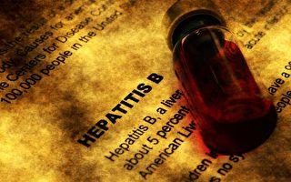 乙肝或有望治癒?科學家發現消滅乙肝病毒藥物
