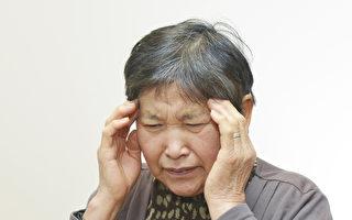 """""""中枢性头晕""""可致脑中风 这些症状立刻警惕"""