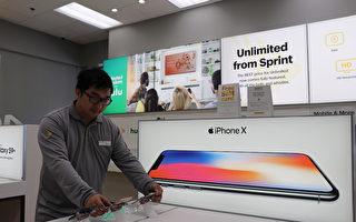iPhone X買一送三    Sprint舊金山灣區店推出新優惠