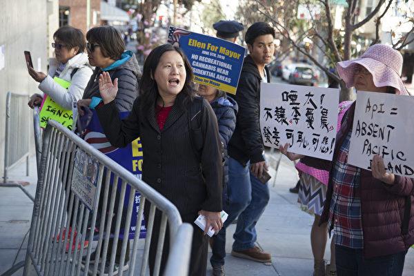 不邀請李愛晨參加辯論  舊金山華裔選民門前抗議