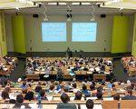 澳洲教育專家批評大學錄取方法過時