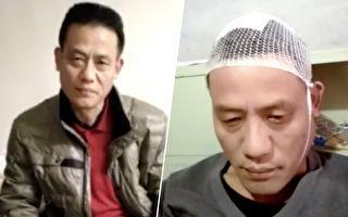 曾参加镇江老兵维权 朱永健失联二年系被入狱