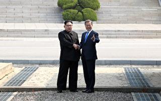金正恩突变调 取消韩朝会议 谁给的底气?