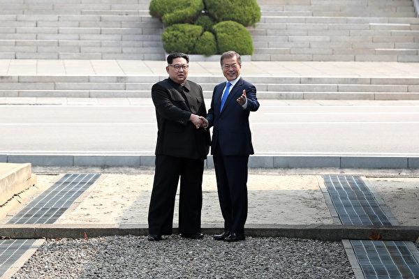 5月16日凌晨朝鮮突然宣布取消原本應於16日舉行的韓朝高級別會談。專家解讀金正恩的底氣從何而來。圖為4月27日北京時間8點半,韓國文在寅和朝鮮金正恩在板門店進行會晤。(KOREA SUMMIT PRESS POOL/AFP/Getty Images)