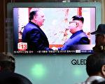 圖為美國國務卿蓬佩奧與金正恩的握手鏡頭。(Chung Sung-Jun/Getty Images)