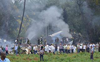 【更新】波音737古巴墜毀 逾100人遇難