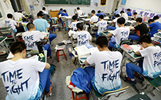 北京留學3年 台生千字文敲醒「中國夢」