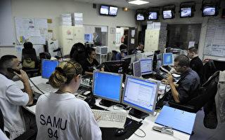 图为马恩河谷省(94省)一家医院的紧急医疗救助服务(SAMU)电话中心。(STEPHANE DE SAKUTIN / AFP)