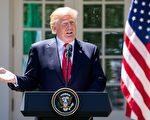 白宫高级经济顾问库德洛表示,美国总统川普(特朗普)周四将在白宫会见中共国务院副总理刘鹤。 (Samira Bouaou/The Epoch Times)