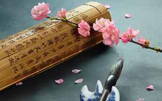 中國歷史上的四大「錯」字 你認得幾個?