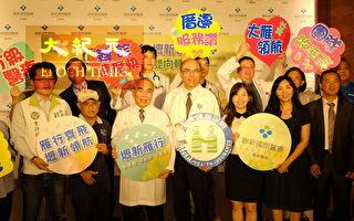 坜新医院结合全国第一个社区医疗群
