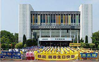 歡慶世界法輪大法日 台灣屏東學員踩街傳福音