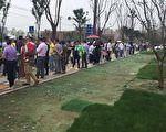 近日,安徽六安市數百名教師討薪被鎮壓,在輿論壓力下,安徽省政府發文道歉,但不被學者看好。(受訪者提供)
