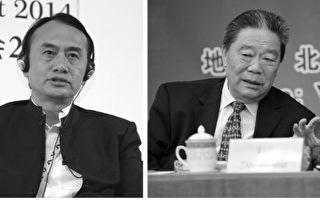 """""""最低调资本大鳄""""李光荣与王茂林的隐秘关系"""