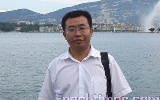 709律师江天勇严重失忆 疑遭药物迫害