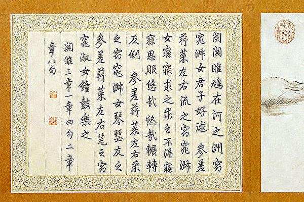劉如:《三字經》讀書筆談(十九)