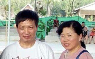 武漢一會計師與丈夫被綁架 至今狀況不明