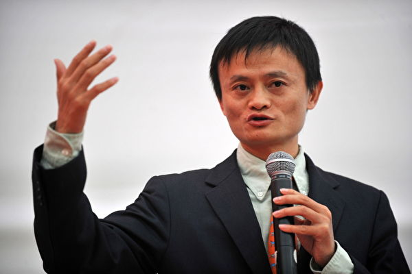 馬雲9月10日含淚卸任阿里巴巴董事長