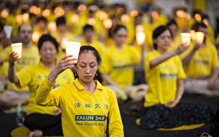 太原法輪功學員張印香被中共迫害致死