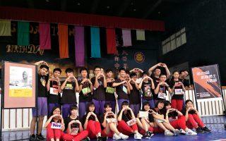 中道中學師生體驗飢餓 勇士關懷國內外兒童