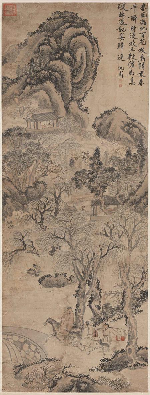 图为明 沈周《春华昼锦》,台北国立故宫博物院藏。(公有领域)
