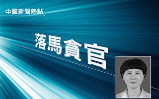 珠海女高官钱芳莉获刑13年 受贿逾千万