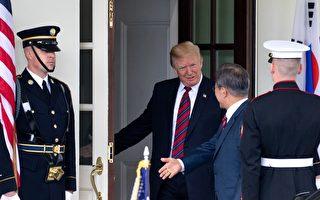 川普白宮會晤文在寅 商討美朝峰會可行性