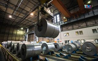 美延长钢铝税豁免 未提及是否纳入台湾