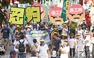 香港勞動節團體促改善勞工權益