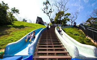 台湾新竹青青草原溜滑梯 国外游客指名造访