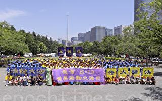 組圖:東京遊行慶祝5.13世界法輪大法日