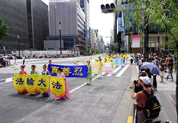日本法轮功学员庆祝世界法轮大法日