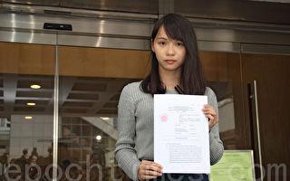 与其他九人遭港警逮捕 周庭获日本艺文界声援