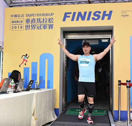 台北101垂直馬拉松世界冠軍賽 47國好手競技