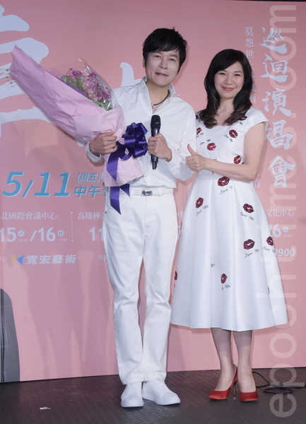 洪荣宏人生车站巡回演唱会发布记者会