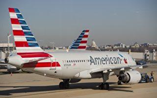 美航空网站机场栏目移除台湾 外交部批中共