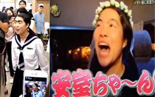 安室奈美惠抵达台湾 大粉丝井本绚子再引话题