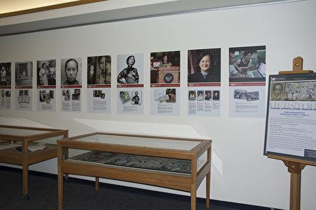华人女性历史展加州大学图书馆举行 邱彰演讲
