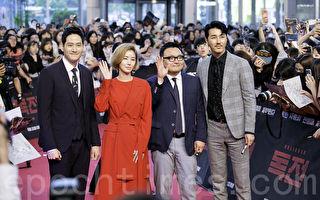 组图:韩国电影《毒战》主创亮相红地毯