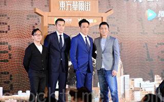 劉德華首次監製迷你劇 吳鎮宇張孝全精彩對戲