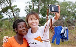 林心如非洲行 与资助4年15岁女儿相见 感动收获良多