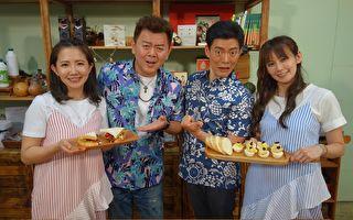 Jason Wang访台宣传 谢忻首献厨艺呛辣全场