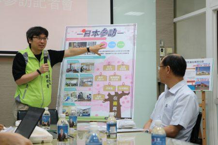 卫生局局长张耀懋表示,日本老年人口的产业由年轻人来经营相当成功,吸引更多年轻人投入长照服务,这些是值得市府团队学习的地方。