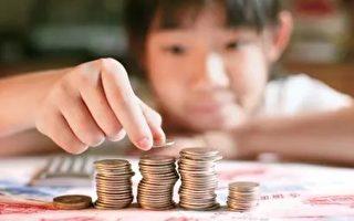 多伦多理财夏令营 - 安省唯一向孩子传授金钱管理的夏令营