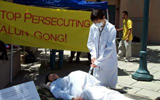 母嬰血淚(1)被扼殺的小生命