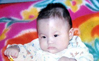 母嬰血淚(4)無辜的小囚徒