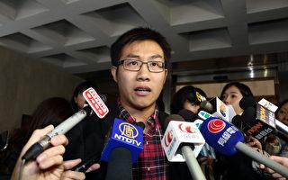 近日,香港举行《国歌法》本地立法公听会。图为社会民主连线外务副主席黄浩铭在表达意见。图为资料图。(蔡雯文/大纪元)