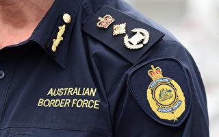 非法移民受僱墨爾本包餃店 將遭遣返