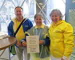 风雨17年 三姐弟坚持在德科隆大教堂前讲真相