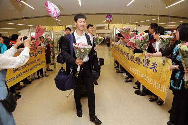 神韵纽约艺术团载誉返美,部分成员步入纽瓦克机场大厅,受到欢迎。(张学慧/大纪元)